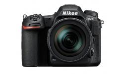 Nikon D500 + 16-80 mm f/2,8-4,0 E ED VR, Nákupní bonus 4000 Kč (ihned odečteme z nákupu)