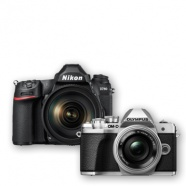 Fotoaparáty, Fotopasti, Drony, 360°