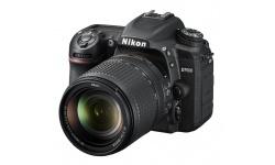 Nikon D7500 + 18-140 AF-S VR