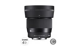 Sigma 56/1.4 DC DN Contemporary pro Olympus Micro 4/3 / Panasonic