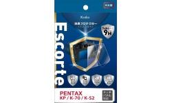 Kenko Escorte ochrana displeje pro Pentax KP, K-70, K-S2