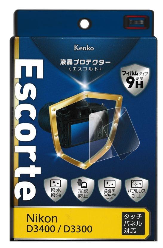 Kenko Escorte ochrana displeje pro Nikon D3300, D3400 a D3500