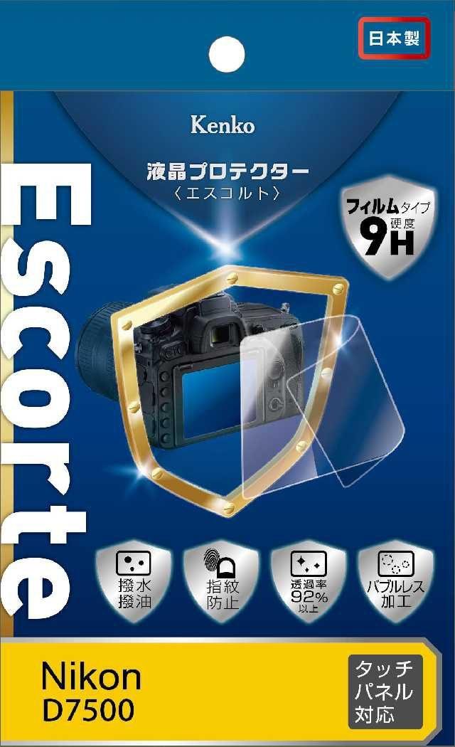 Kenko Escorte ochrana displeje pro Nikon D7500