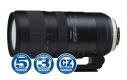 Tamron SP 70-200mm F/2.8 Di VC USD G2 pro Nikon (model A025), zpětný bonus 1500 Kč