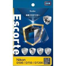 Kenko Escorte ochrana displeje pro Nikon D500, D750 a D7200