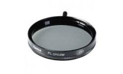 Hama Cirkulární polarizační 55 mm černý