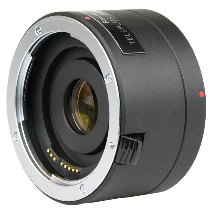 Kenko konvertor HD PRO AF 2.0x DGX pro Nikon