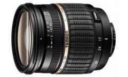 Tamron SP AF 17-50 mm F 2,8 XR Di-II LD Asp.(IF) pro Nikon