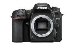 Nikon D7500 tělo, Nákupní bonus 1200 Kč (ihned odečteme z nákupu)