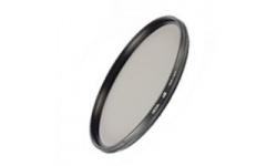 Hoya Cirkulární polarizační 67 mm HD