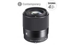 Sigma 30/1.4 DC DN Contemporary černý pro Olympus Micro 4/3