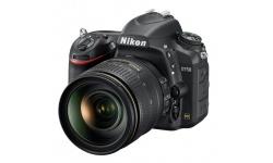 Nikon D750 + 24-120 mm, Nákupní bonus 3200 Kč (ihned odečteme z nákupu)